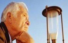 Пенсионный возраст. Фото с сайта primamedia.ru
