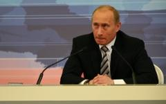 Владимир Путин. Фото: KM.RU