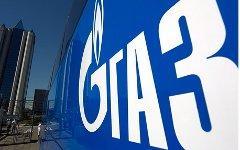 «Газпром», фото с сайта bfm.ru