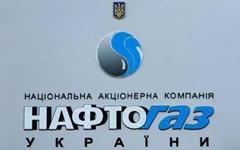 «Нафтогаз Украины»: «Европа повела себя как страус»