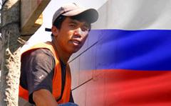 Власти РФ подсчитали мигрантов