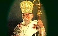Патриарх Иосиф Слепой