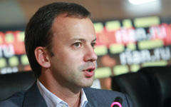 Аркадий Дворкович © РИА Новости, Антон Денисов