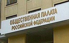 Фото с сайта msrs.ru