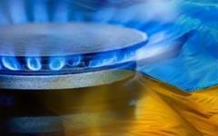 Дорогой российский газ не дает Украине развиваться