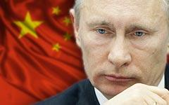 Китайские власти предостерегли Путина