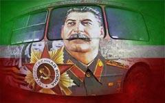 Татарские элиты мстят Сталину за тост в честь русских
