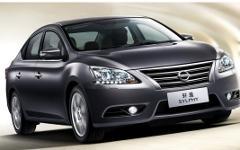 Nissan Sylphy, фото с сайта profi-forex.org
