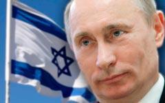 Паломничество Путина в Израиль