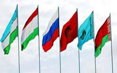 Флаги ЕврАзЭС