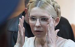 Юлия Тимошенко © РИА Новости, Сергей Старостенко