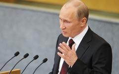 Владимир Путин. Фото © РИА Новости, Григорий Сысоев