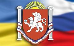 За Крым Россия воевать не будет