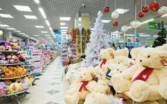 Лохматый сюрприз в пакете, фото с сайта opt-gid.ru