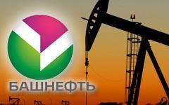 Руководство Башкирии угрожает Москве «социальным взрывом»