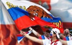 Болельщики из России станут в Польше гостями «второго сорта»