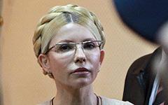 Юлия Тимошенко © РИА Новости, Андрей Стенин