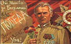 Лучшие современные песни о Великой Отечественной войне