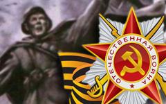 Советские спортсмены соревновались даже во время войны