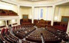 Верховная рада Украины. Фото с сайта ru.wikipedia.org