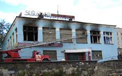 Кондопога. Ресторан «Чайка» после пожара.