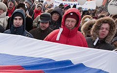 Февральский митинг оппозиции © KM.RU, Кирилл Зыков