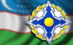 Демарш Ташкента
