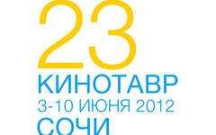 httpkinotavr.ru  Кинотавр   2012