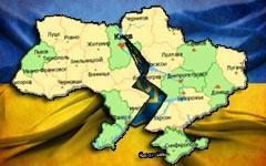 Никакой единой «украинской нации» не существует