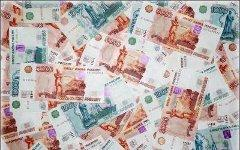 Рубли. Фото с сайта finmarkett.ru