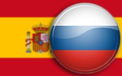 Испанский опыт согласия для России