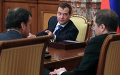 Дмитрий Медведев © РИА Новости, Екатерина Штукина
