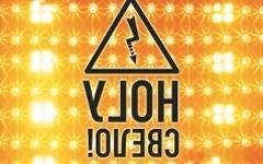 Обложка альбома «Обратная сторона ноги». Фото с сайта itsrock.ru