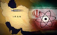 Ядерная программа Ирана. Фото с сайта islamdag.ru