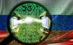 Информационные войны в России. Коллаж © KM.RU