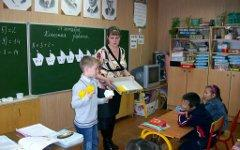 Урок в одной из российских школ. Фото с сайта bilchao.ru