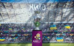 Кубок Евро-2012 © РИА Новости, Андрей Волошин