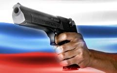 Право на оружие – главное отличие гражданина от раба