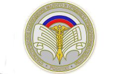 Логотип Росстата. Фото с сайта gks.ru