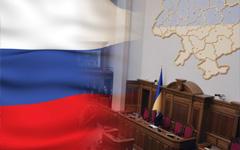 Закон о региональных языках уничтожает русский язык