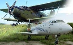 Ан-2 и Як-40