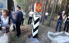 Cтолб «Сагра-2011». Фото с сайта vadimb.livejournal.com