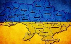 Русский язык расколол Украину