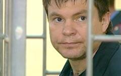 Сергей Цапок. Стоп-кадр с видеоканала «Россия 1» программы «Вести»