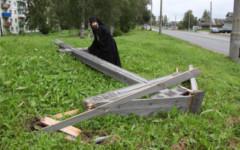 Срубленный крест © РИА Новости