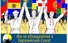 фото с сайта communitarian.ru