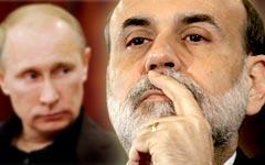 Бернанке предоставил Путину еще один шанс
