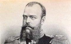 Александр III. Фото с сайта perunica.ru