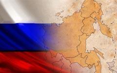 Без нового освоения Сибири и Дальнего Востока Россия обречена