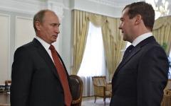 Владимир Путин и Дмитрий Медведев © РИА Новости, Дмитрий Астахов
